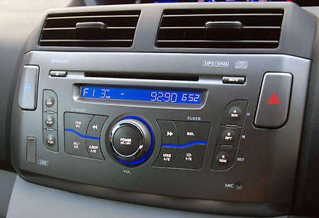 perodua alza radio