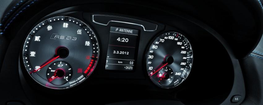 Audi RS Q3 concept to break cover in Beijing Motor Show Image #122666