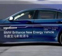 BMW Brilliance plug-in hybrid 5 er