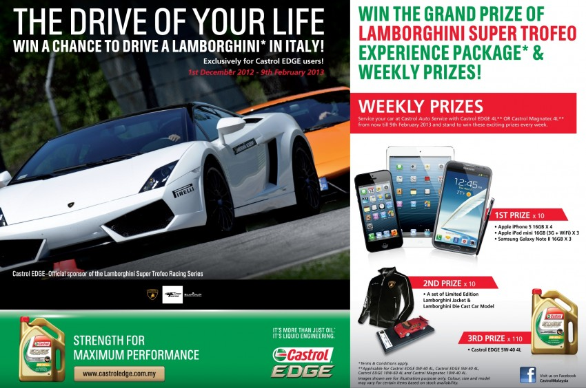 "Castrol EDGE ""Drive of Your Life"" – last call for entries Image #153025"