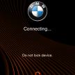 connecteddrive-iphone-screenshot-0004