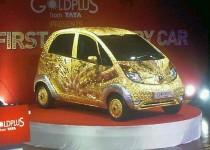 goldplus 0