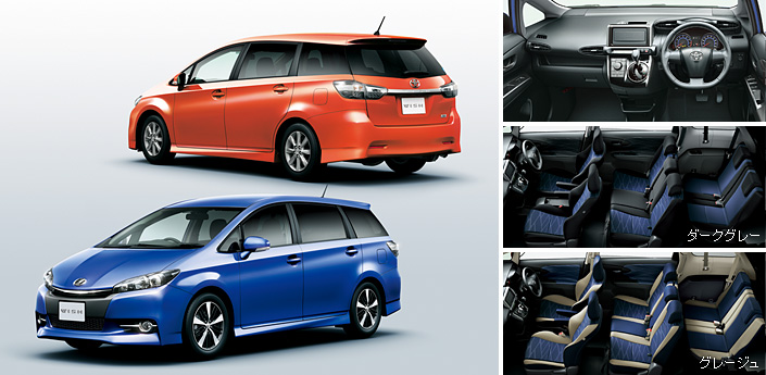 Toyota Wish facelift for 2012 on sale in Japan Image #106797