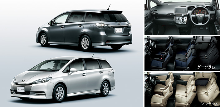Toyota Wish facelift for 2012 on sale in Japan Image #106798