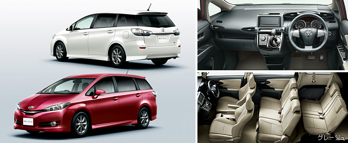 Toyota Wish facelift for 2012 on sale in Japan Image #106799