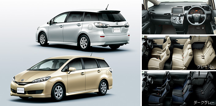 Toyota Wish facelift for 2012 on sale in Japan Image #106800