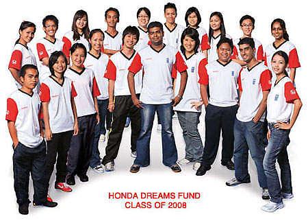 Honda Dreams Fund