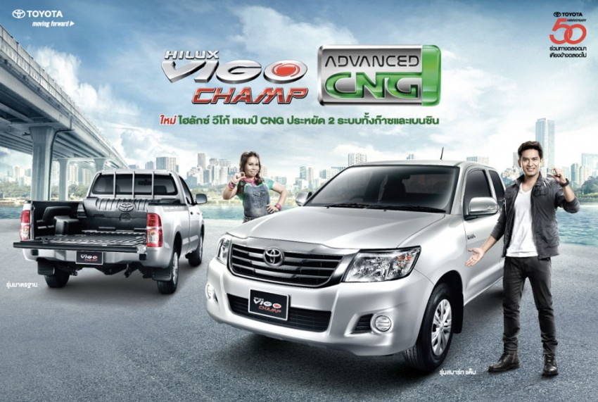 Toyota introduces gas-powered Hilux CNG in Thailand Image #110200