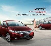 honda city facelift thailand