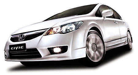 Honda Civic Tafetta White