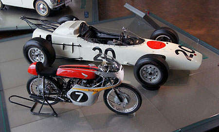 honda-collection-hall-2