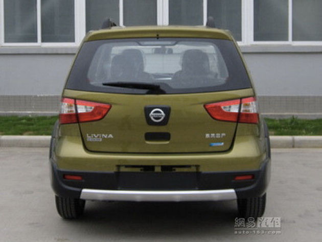 Facelifted 2013 Nissan Livina spotted in China Image #145413