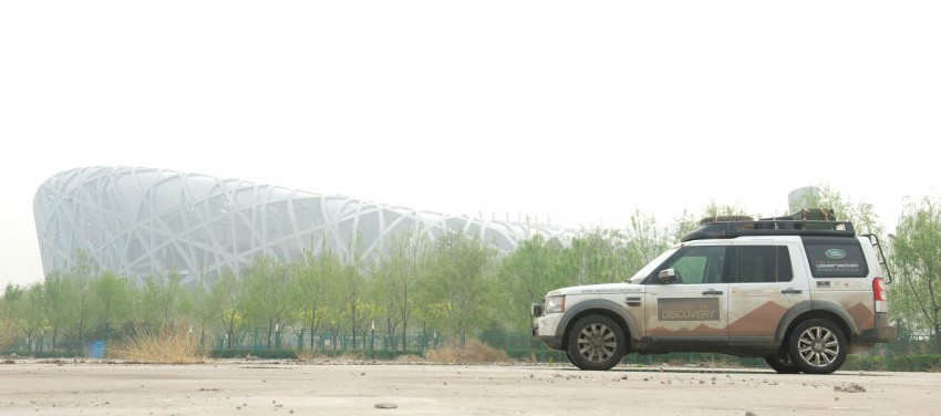 Land Rover Discovery drives from UK to China for charity Image #102864