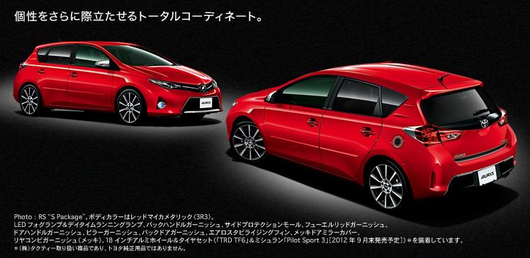 2013 Toyota Auris C-segment hatchback unveiled! Image #126174