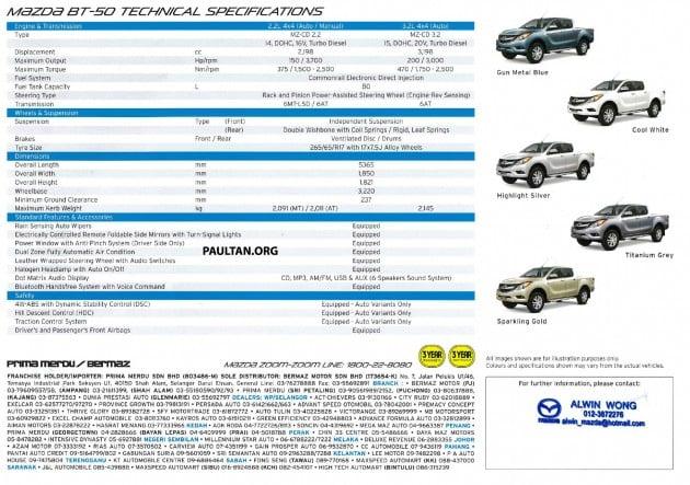 Mazda Bt 50 Engine Specs >> 2012 Mazda Bt 50 Full Brochure And Price List