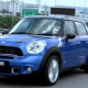 mini-countryman-video-review