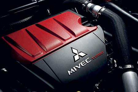 mivec-turbo-engine-cover
