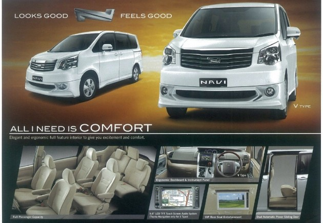 The Noah Minivan Goes To Indonesia