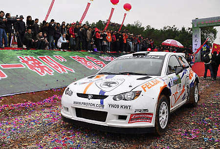 neo-s2000-rally-china-2009