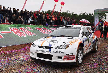 neo-s2000-rally-china-2009