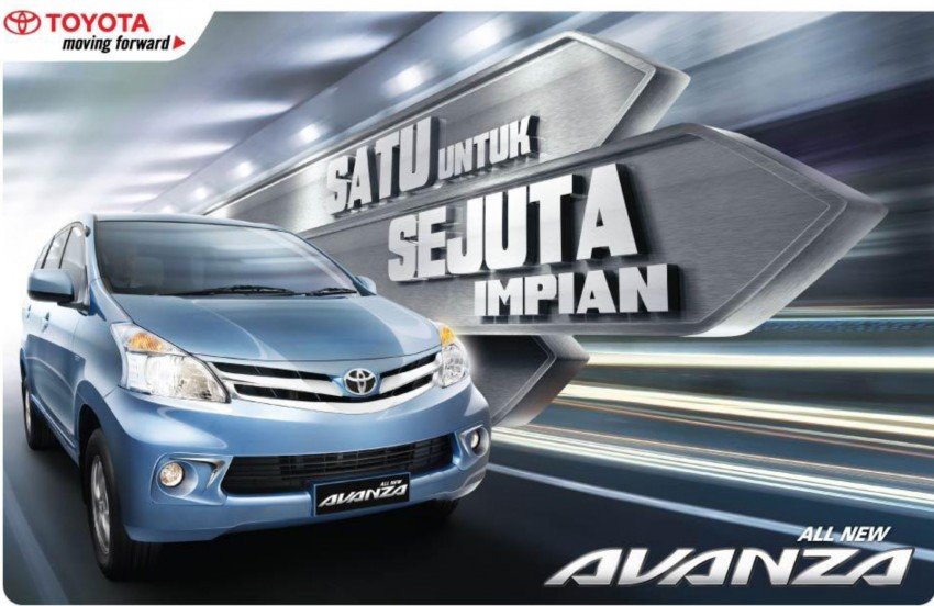New 2011 Toyota Avanza facelift unveiled in Indonesia Image #77573