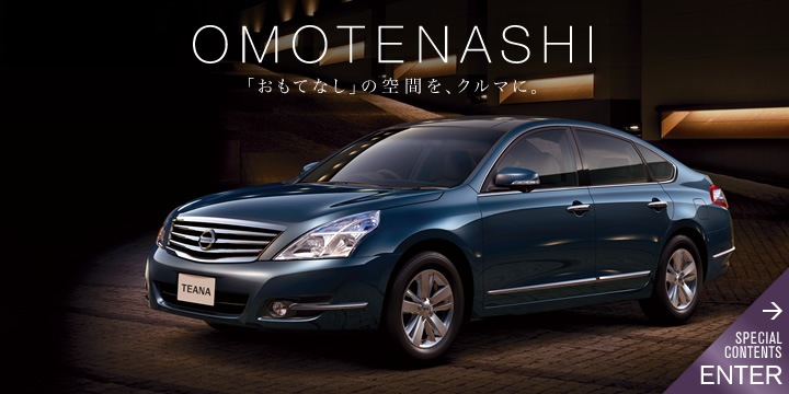 Nissan Teana facelift – small changes for Japan Image #121418