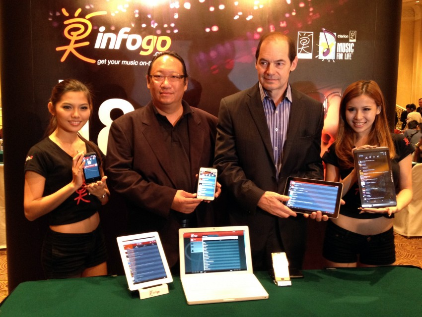Prodigium Mobile opens infogo.com Music Store: coming to Clarion Android car stereos soon! Image #112800