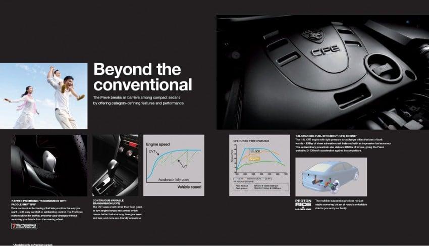 Proton Prevé with 1.6 turbo launched: RM60k – RM73k! Image #101088