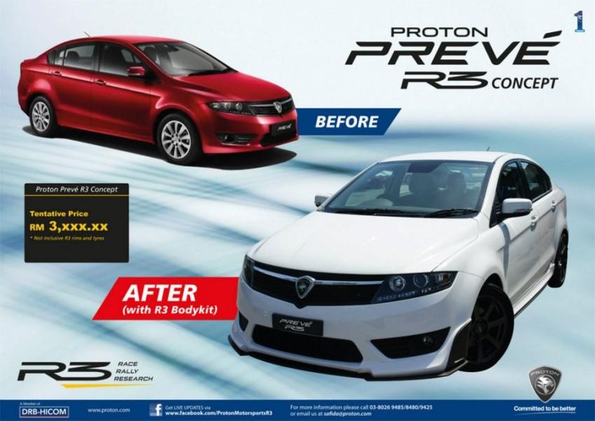 Proton Preve R3 Concept at 2012 Malaysian Rally Image #118375