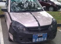Proton Saga Facelift