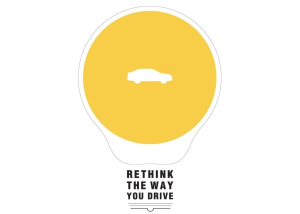 Toyota 'rethink the way you drive' teaser pops up online – PRIUS c and New PRIUS to be launched soon? Image #87571