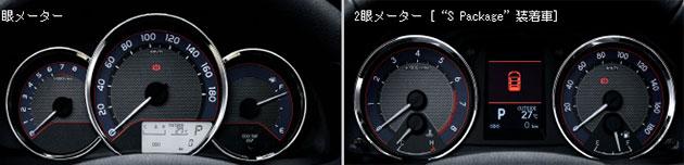 2013 Toyota Auris C-segment hatchback unveiled! Image #126127