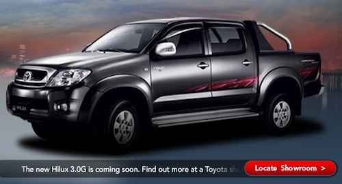 2011 toyota hilux updated with new face at the indonesian