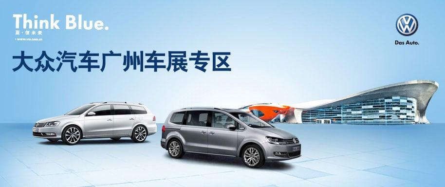 volkswagen in china 2011 pdf Volkswagen china models tags: 2011-2017 volkswagen jetta [halogen model] headlight headlamp left driver side | view larger image 2011-2017 volkswagen jetta.