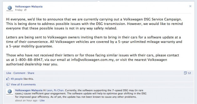 Volkswagen malaysia dsg service campaign click to enlarge screencap stopboris Choice Image