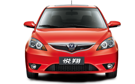 Changan Alsvin YueXiang sighted with trade plates Image #110098