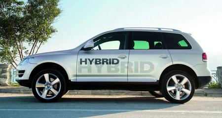 Touareg Hybrid