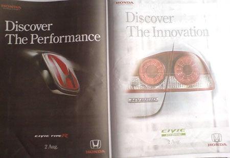 Honda Paper Ad