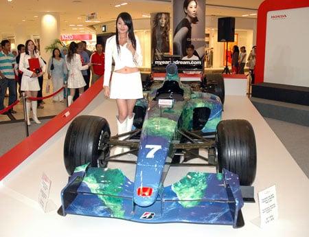 Honda F1 Roadshow