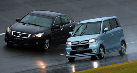 Honda ZEST and Honda Accord
