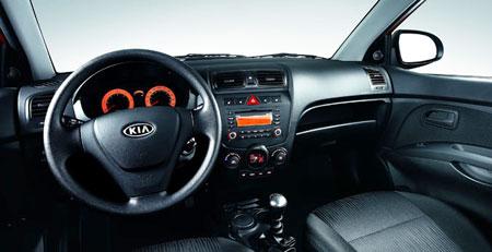 Kia Picanto Facelift - 3