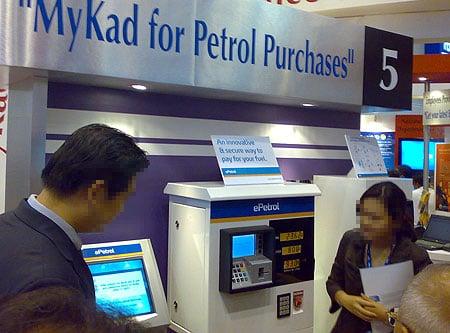 MyKad Petrol