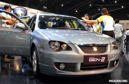 Proton GEN2 Facelift with CPS