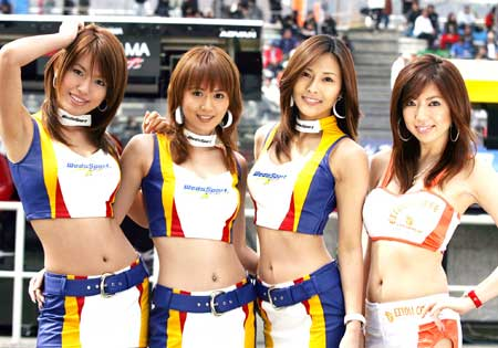 Super GT Girls