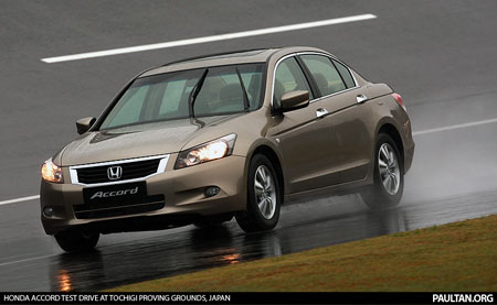 Honda Accord at Tochigi R&D