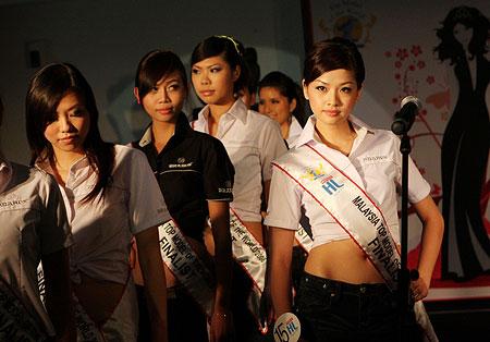 Miss Brabus 2008