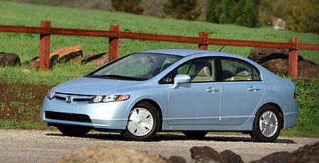 USDM Civic Hybrid