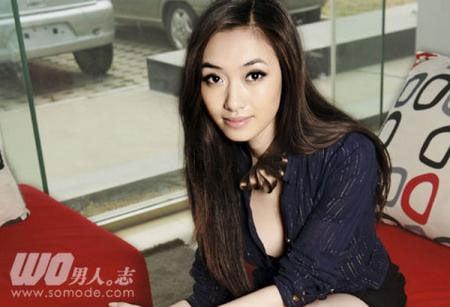 China S Miss Car Saleswoman 2008 Winner