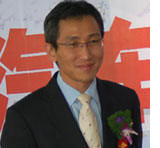 Albert Lam