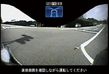 Honda Parking